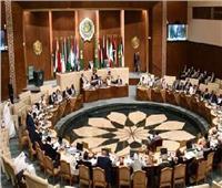 انطلاق أعمال الجلسة العامة للبرلمان العربي بمقر الجامعة العربية