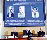 حصدها ثلاثة من علماء المُناخ l «نوبل للفيزياء» تنتصر لكوكب الأرض