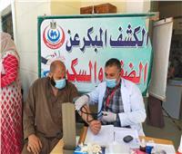 علاج 1000مواطن بقافلة طبيةفي قرية بالشرقية ضمن «حياة كريمة»