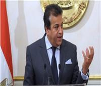 وزير التعليم العالي يشهد افتتاح مؤتمر«توطين صناعة الدواء في مصر»