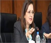 «التخطيط»: مصر تمتلك نظام ريادة الأعمال الأسرع نموًا في الشرق الاوسط