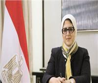 مواطن يناشد وزيرة الصحة للعلاج على نفقة الدولة