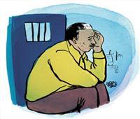 على باب الوزير| ومازال خلف القضبان!