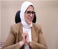 وزيرة الصحة: إطلاق مبادرة الكشف المبكر عن أمراض الأنيميا والسمنة والتقزم