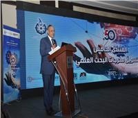 د.محمود صقر يطلق المنتدى الخامس لتسويق مخرجات البحث العلمي