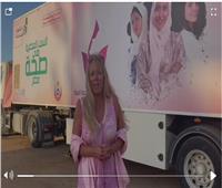 فيديو| بريطانية توجه الشكر لوزارة الصحة المصرية