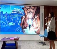 «إرساء أجواء جديدة للسياحة للمصرية» ندوة  بمعرض إكسبو دبي 2020