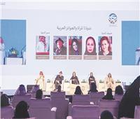 منتدى الجوائز العربية بالرياض يبحث تعزيز وضع المرأة المبدعة عربيًا