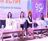 وزيرة التخطيط: جارٍ تنفيذ مشروع تنمية الأسرة المصرية الجديد