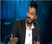 إبراهيم سعيد يعلق على واقعة انسحاب أبو تريكة: حرية شخصية