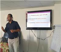 دورات تدريبية للصيادلة بمستشفيات «الصحة» لتطبيق بروتوكولات العلاج