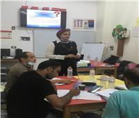 تدريب 16 أخصائيا نفسيا واجتماعيا من العاملين بمدارس المنيا على «الصحة النفسية»