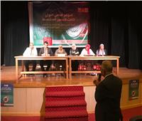 «تنمية الحرف» ضمن فعاليات مؤتمر الموروث الحرفى بشرم الشيخ