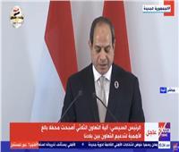 الرئيس السيسي: التعاون بين قبرص واليونان يهدف لمواجهة التحديات الإقليمية