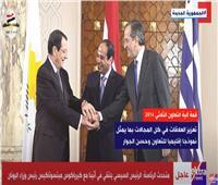 الرئيس السيسي: هناك تعاونًا إيجابيًا مع اليونان وقبرص لمواجهة «كورونا»
