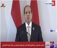 الرئيس السيسي: ناقشنا في قمة اليونان خطر الإرهاب وتأثيره على تقدم الشعوب