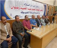 «قصور الثقافة» تواصل احتفالاتها بنصر أكتوبر بسوهاج