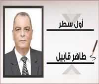 رسائل الحب للمصريين