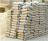 أسعار الأسمنت في السوق المصري الأربعاء 20 أكتوبر
