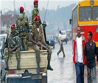 غارات إثيوبية جديدة على إقليم تيجراي