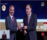 بورسعيد تحصد عددا من جوائز مسابقة التميز الحكومي