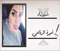 لو ناوية ع الطلاق.. السوق مضروب
