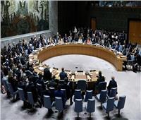 وفد مجلس الأمن الدولي يزور مالي