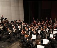 السيمفوني يعزف مؤلفات دنماركية كلاسيكية ومعاصرة على المسرح الكبير