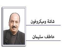 نور عبدالمطلب