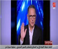 شريف عامر يوضح تفاصيل تعرضه لحادث سير | فيديو