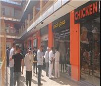غلق وتشميع 46 محلًا تجاريًا مخالفًا بمدينة السادات  صور