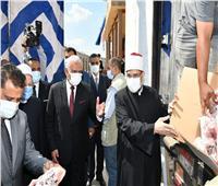 وزير الأوقاف ومحافظ السويس يشهدان توزيع لحوم صكوك الأضاحي