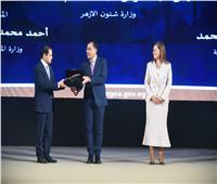 الأزهريون يحصدون 6 جوائز في التميز الحكومي