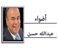 حقوق الإنسان فى مصر