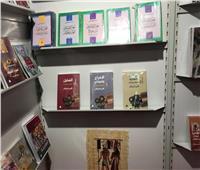 هيئة الكتاب تشارك بأحدث إصداراتها في معرض فرانكفورت الدولي