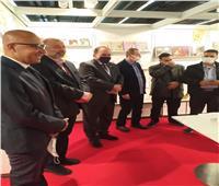الجناح المصري يستقبل الدول المشاركة بمعرض فرانكفورت الدولي للكتاب  صور