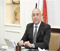 أهالي «كفر الحطبة» يناشدون وزير الإسكان لحل أزمة مياه الشرب