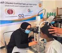 محافظ أسوان يتابع القافلة الطبية لأمراض العيون بقرى كوم أمبو