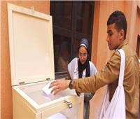 مستند | التعليم تعلن تفاصيل انتخابات الاتحادات الطلابية