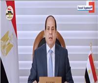 السيسي: نتطلع للتوصل إلى اتفاقية متوازنة وملزمة حول سد النهضة  فيديو
