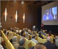 اكاديمية الفنون بروما تطلق موسمها الجديد وتحتفي ببورسعيد عاصمة الثقافة المصرية  بالصور