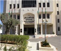«الداخلية الفلسطينية» تندد بتصنيف إسرائيل 6 جمعيات على أنها منظمات «إرهابية»