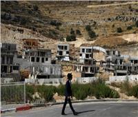 الأردن يحذر إسرائيل من بناء وحدات استيطانية جديدة في فلسطين