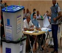 مفوضية الانتخابات العراقية تحدد موعد المصادقة على نتائج الاقتراع