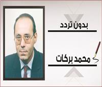 محمد بركات يكتب.. قضية المياه