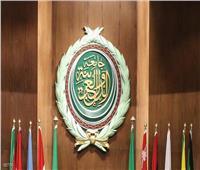 الجامعة العربية تدين قرار إسرائيل اعتبار منظمات حقوقية فلسطينية «إرهابية»