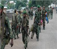 مقتل 11 مدنيا على أيدي مسلحين في الكونغو الديمقراطية