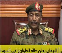 ننشر قررات الفريق عبد الفتاح البرهان لقيادة المرحلة الانتقالية