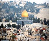 الوطني الفلسطيني: الاحتلال يسعى لطمس هوية القدس وفرض سيطرته عليها