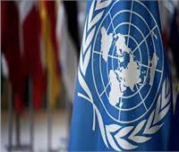 «زي النهاردة».. الأمم المتحدة تبدأ عملها الرسمي